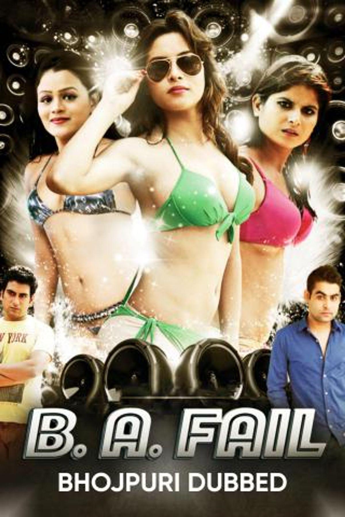 B.A.Fail (Bhojpuri Dubbed)