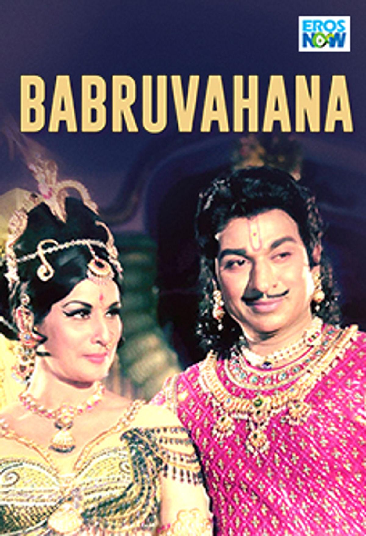Babruvahana