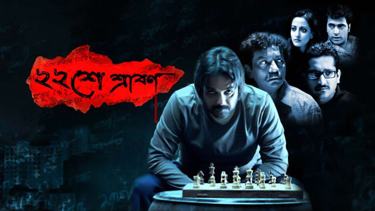 Parambrata Chattopadhyay Best Movies, TV Shows and Web Series List