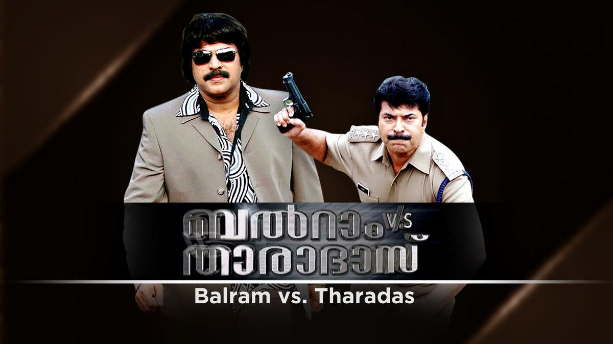Balram vs Tharadas