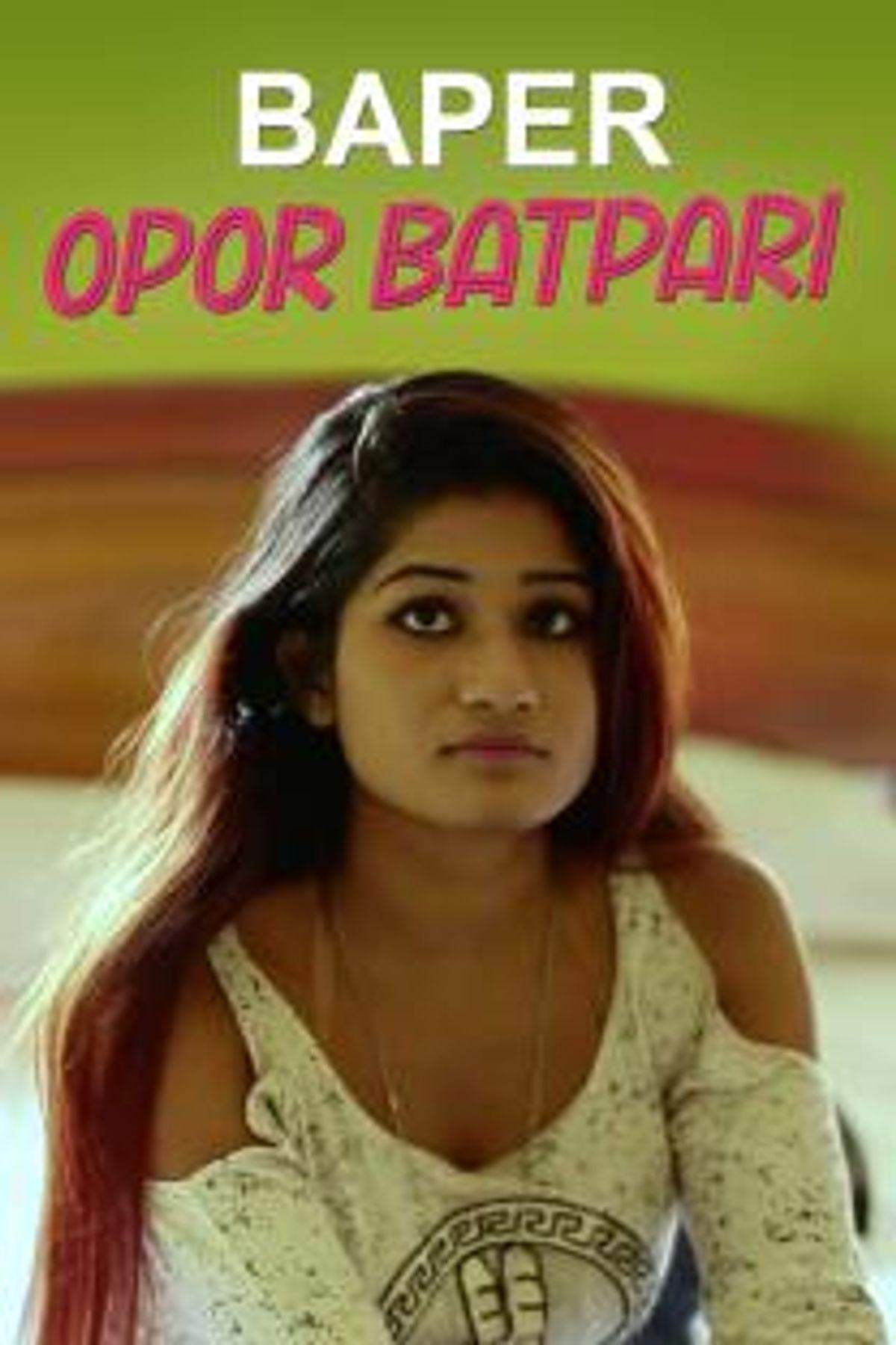 Baper Opor Batpari (Short Film)