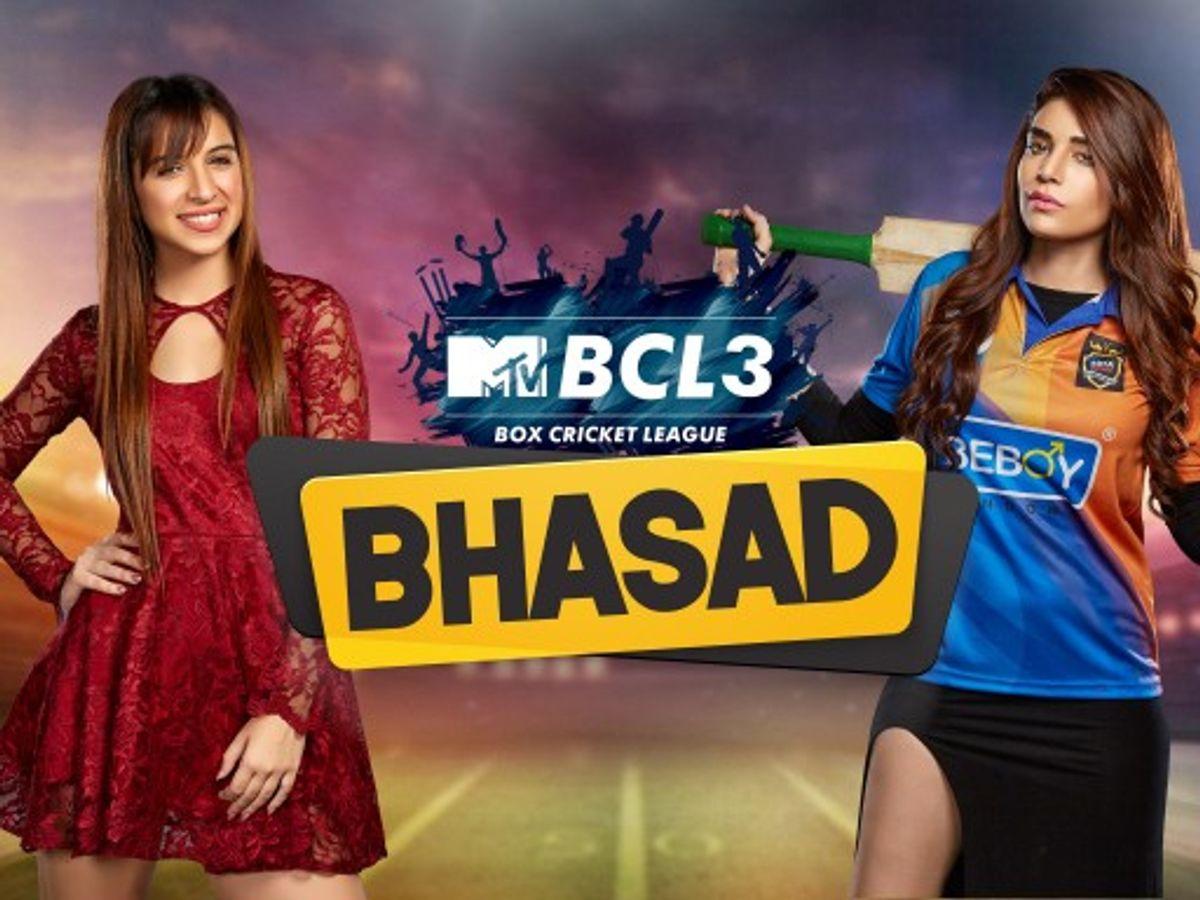 BCL 3 Bhasad