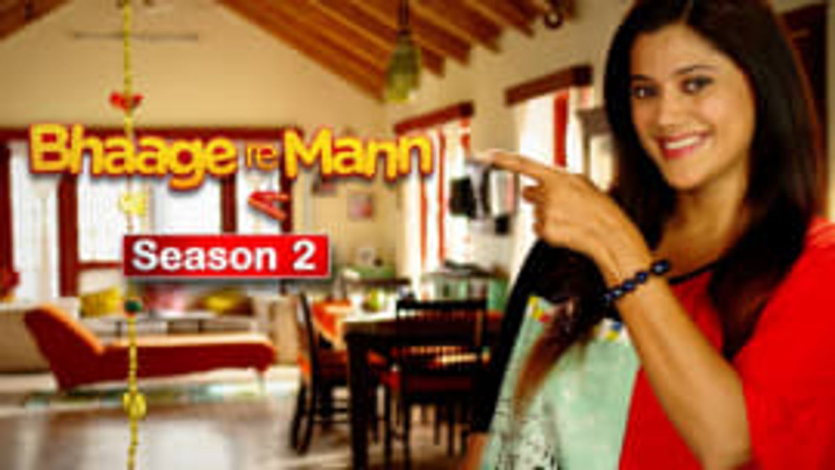 Bhaage Re Mann Season 2