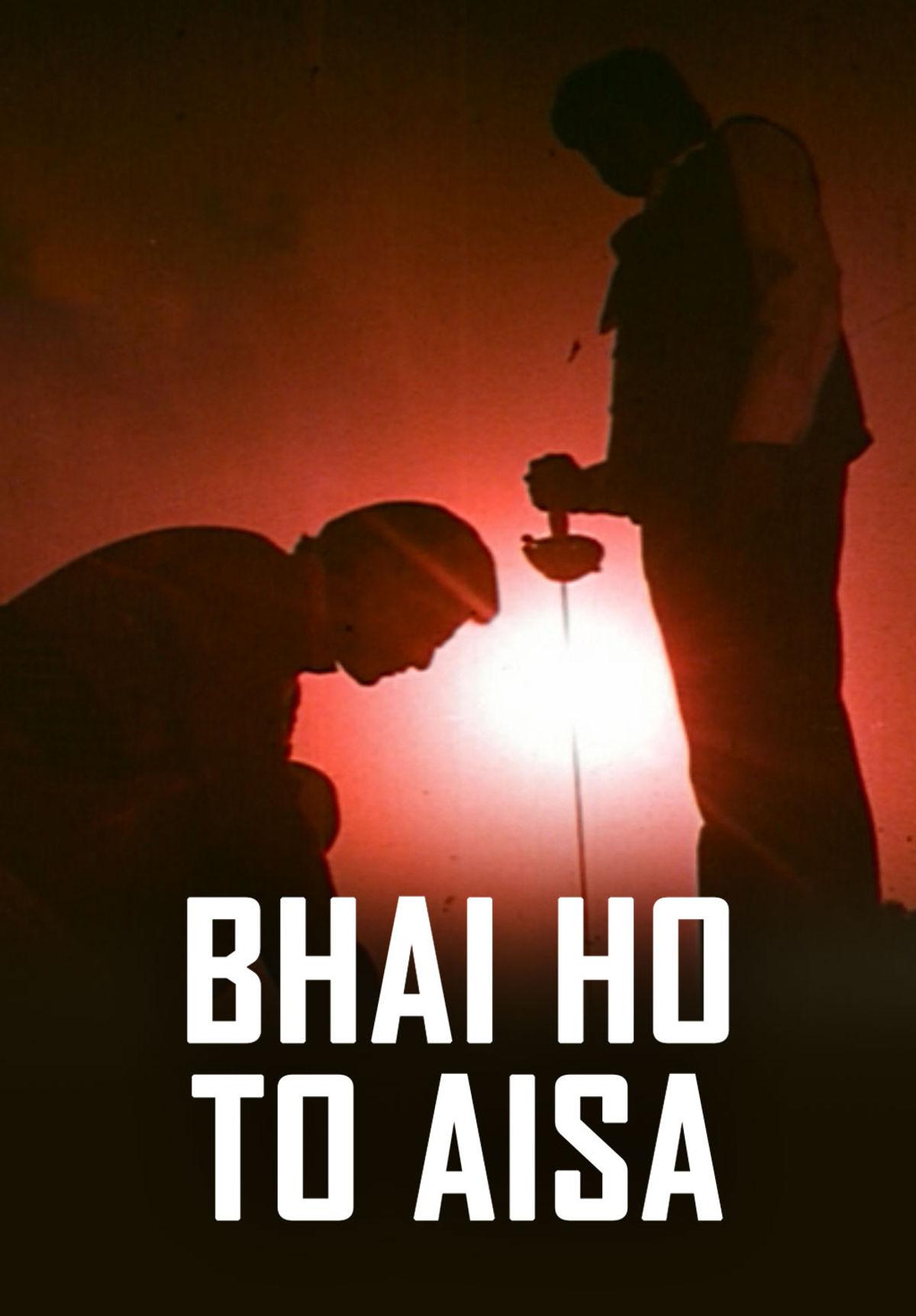 Bhai Ho To Aisa