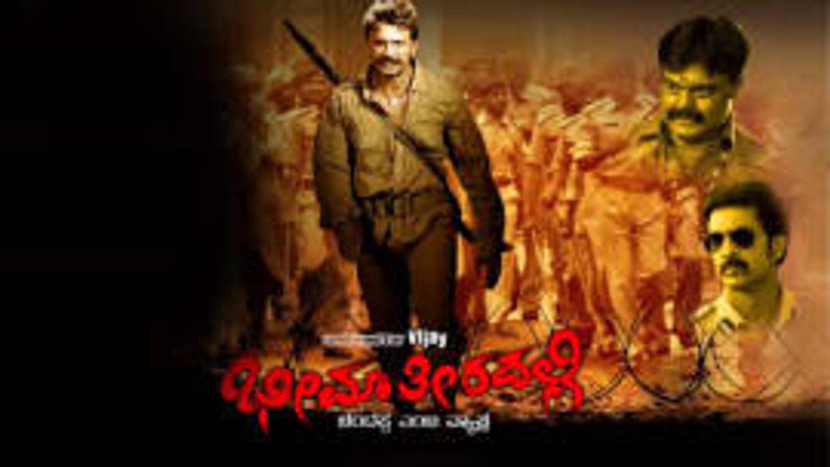 Umashree Best Movies, TV Shows and Web Series List
