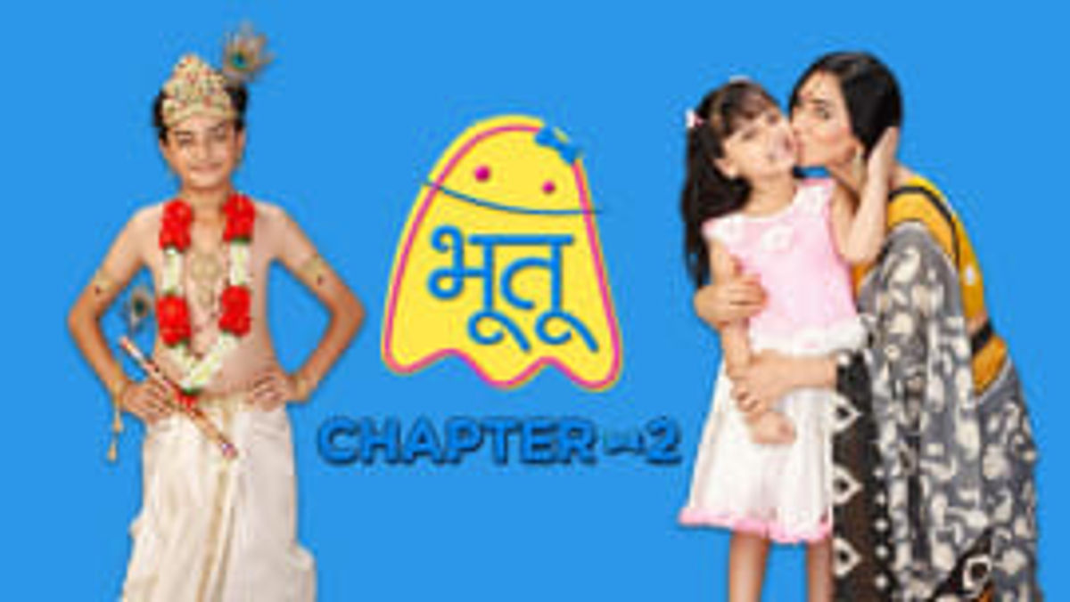 Bhootu Hindi
