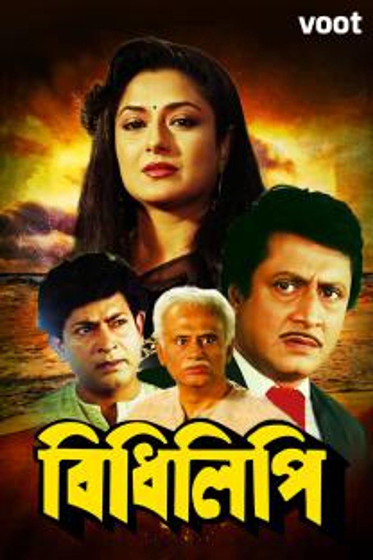 Joy Sengupta Best Movies, TV Shows and Web Series List