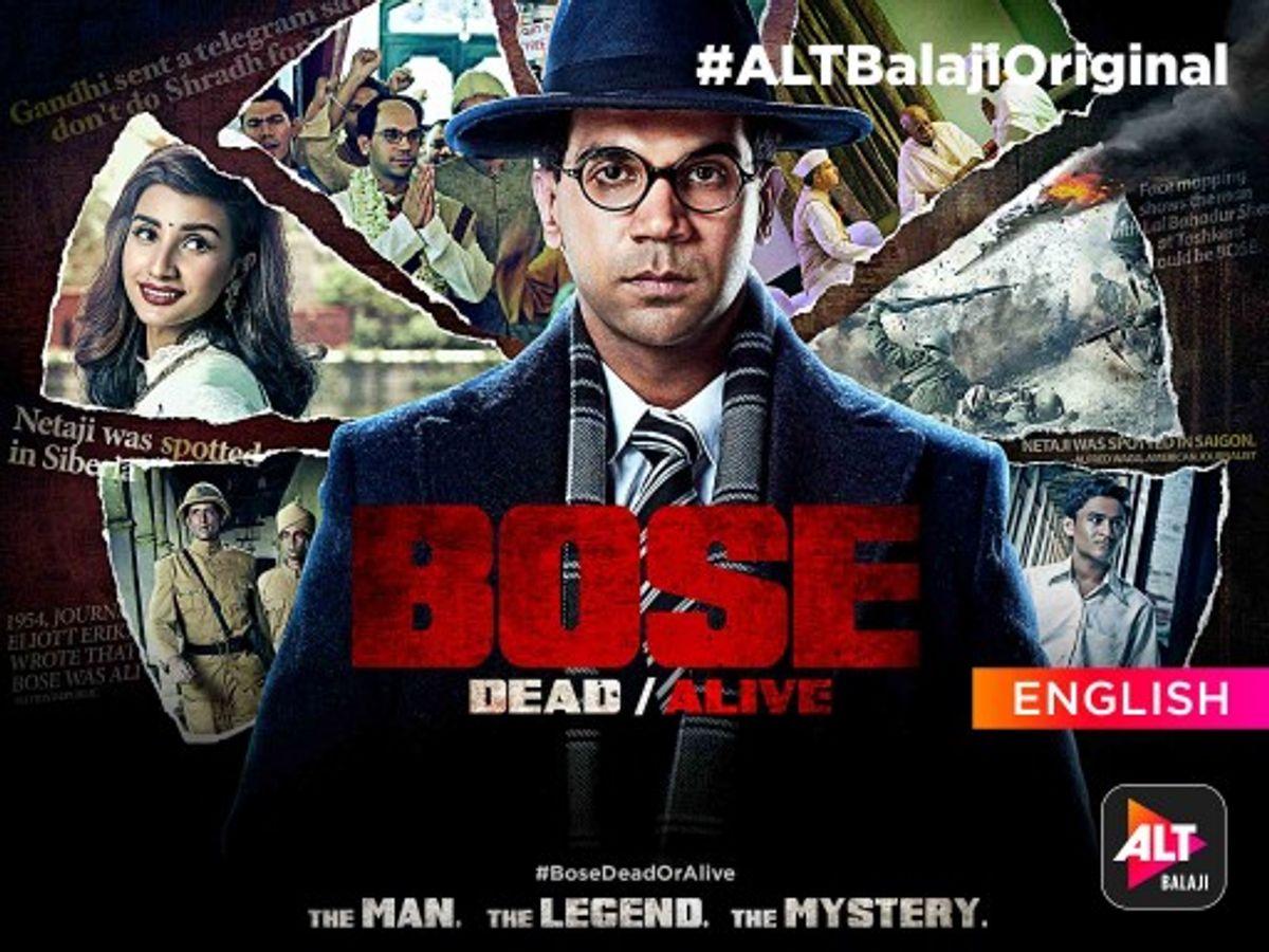 Dead alive bose torrent or Best Indian