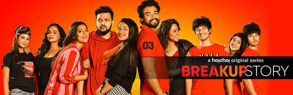 Break Up Story - Hindi