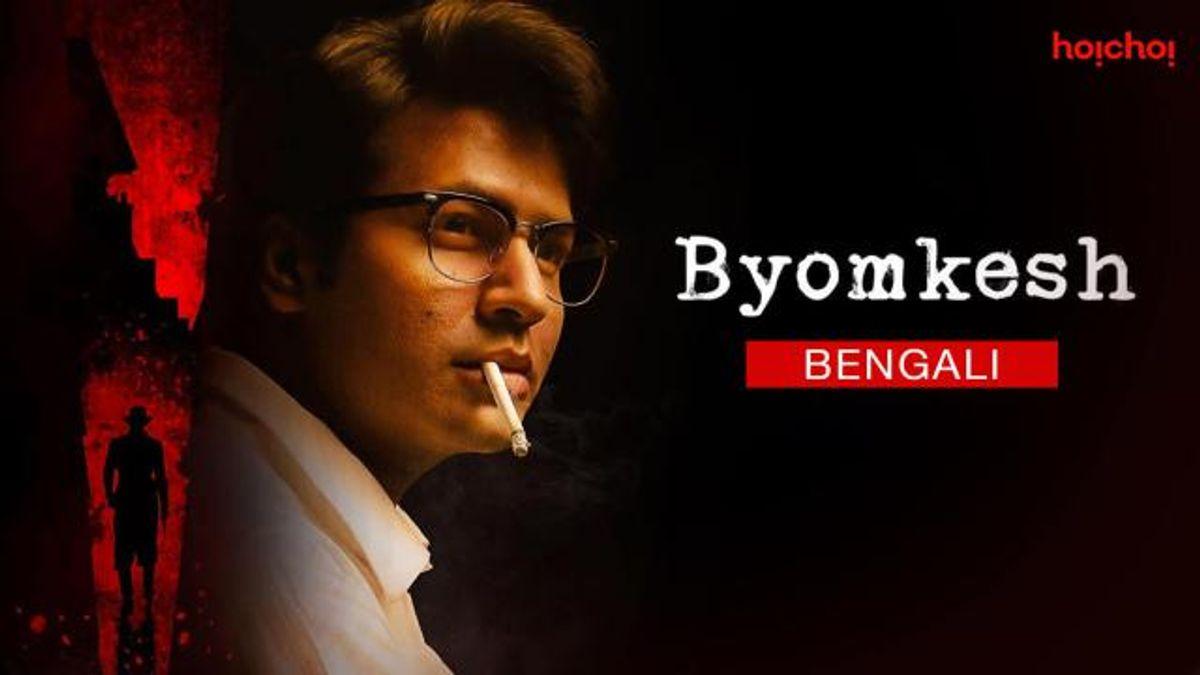 Best Bengali shows Online