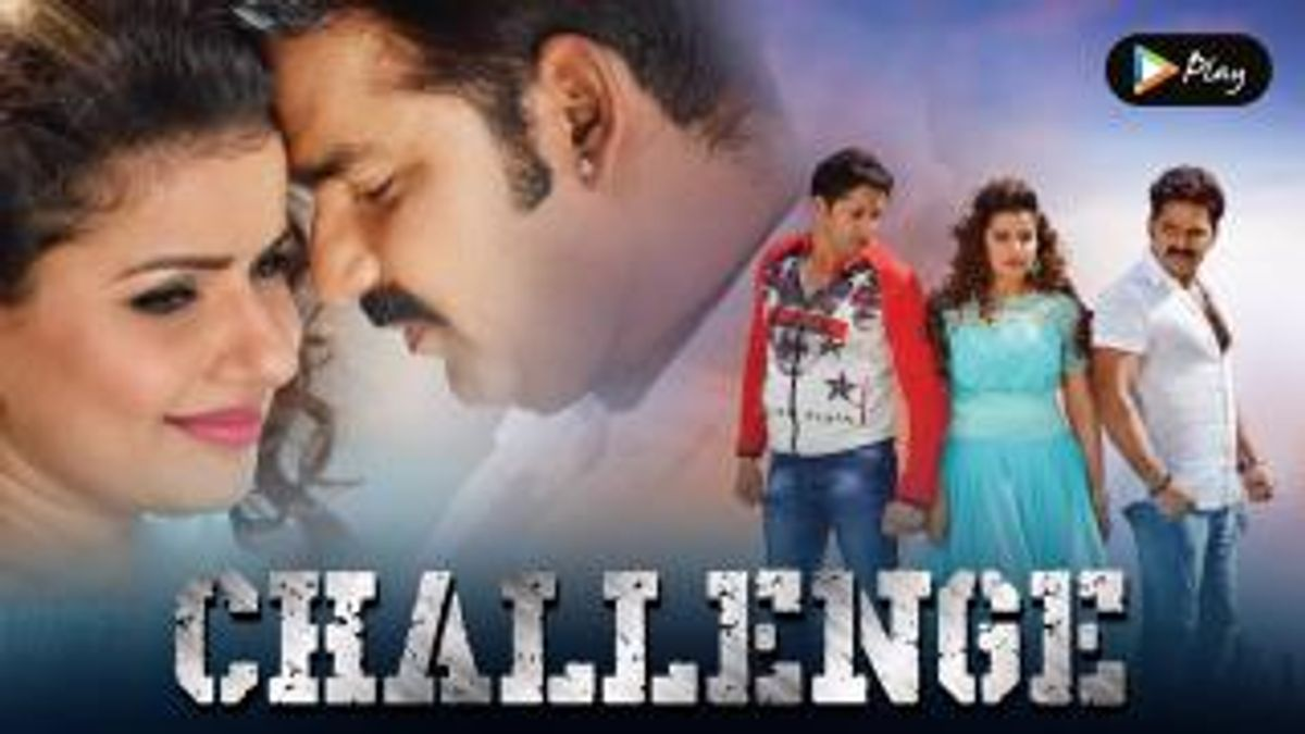 Challenge (Bhojpuri)
