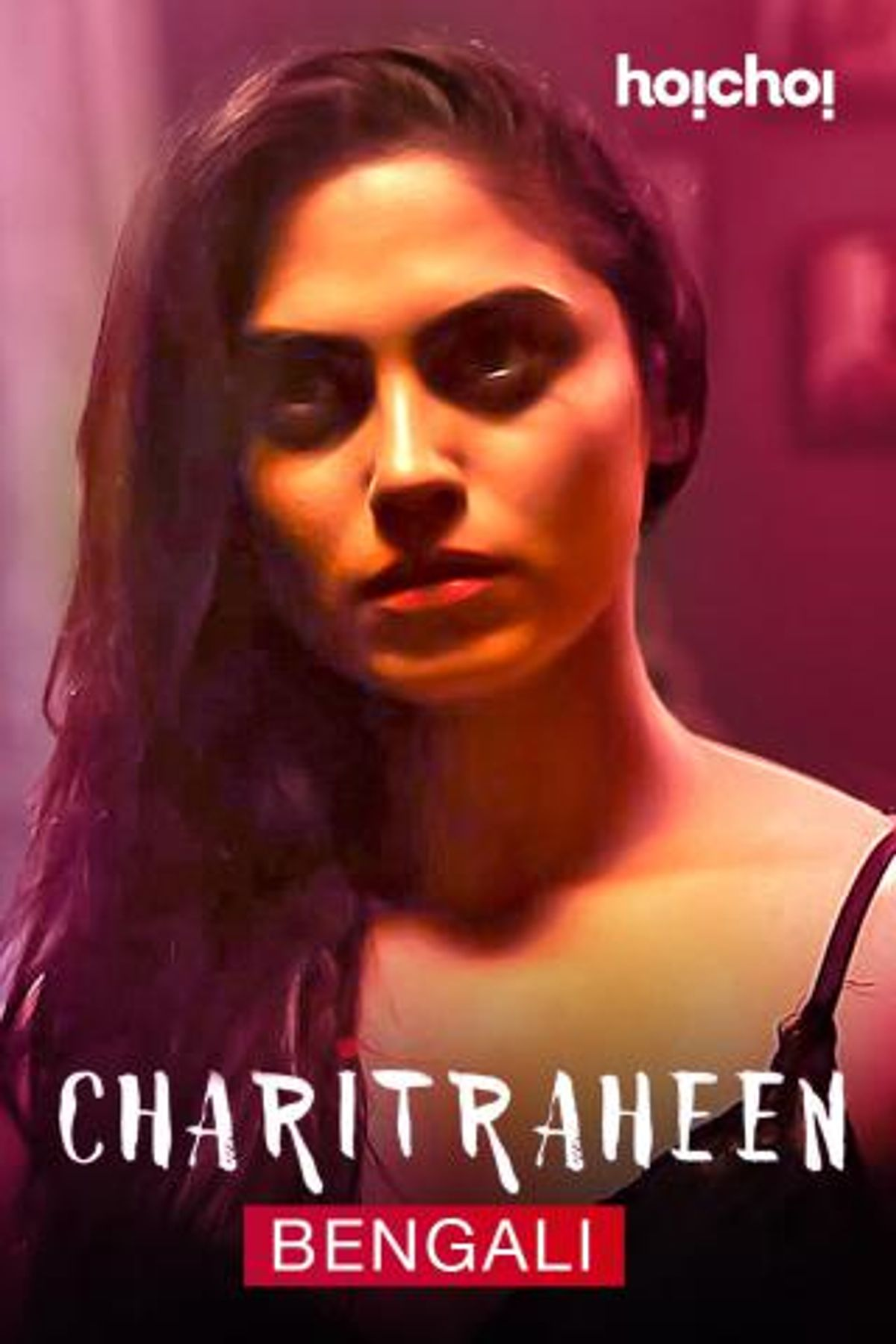 Charitraheen