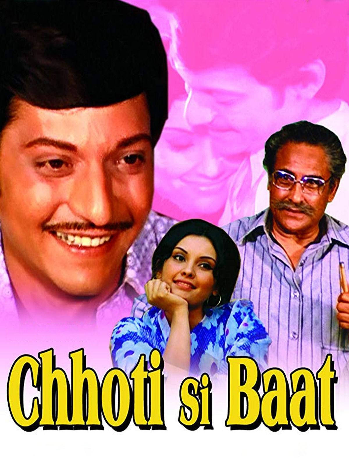 Chhoti Si Baat