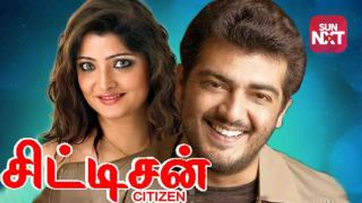Meena Best Movies, TV Shows and Web Series List