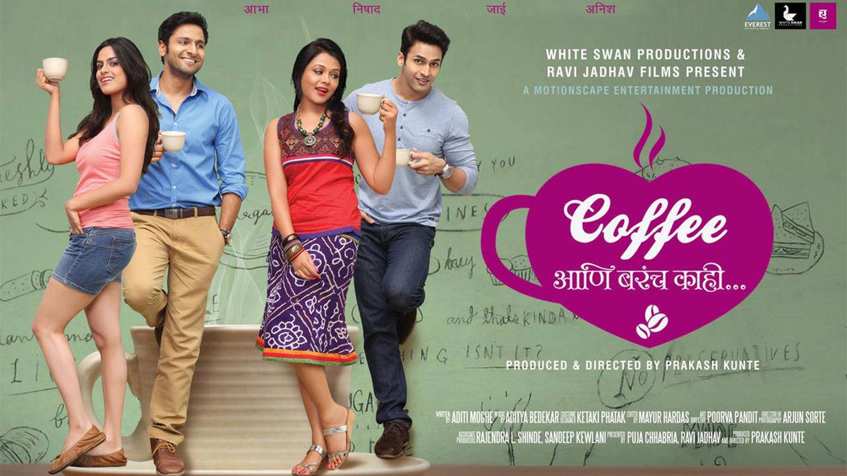 Prarthana Behere Best Movies, TV Shows and Web Series List