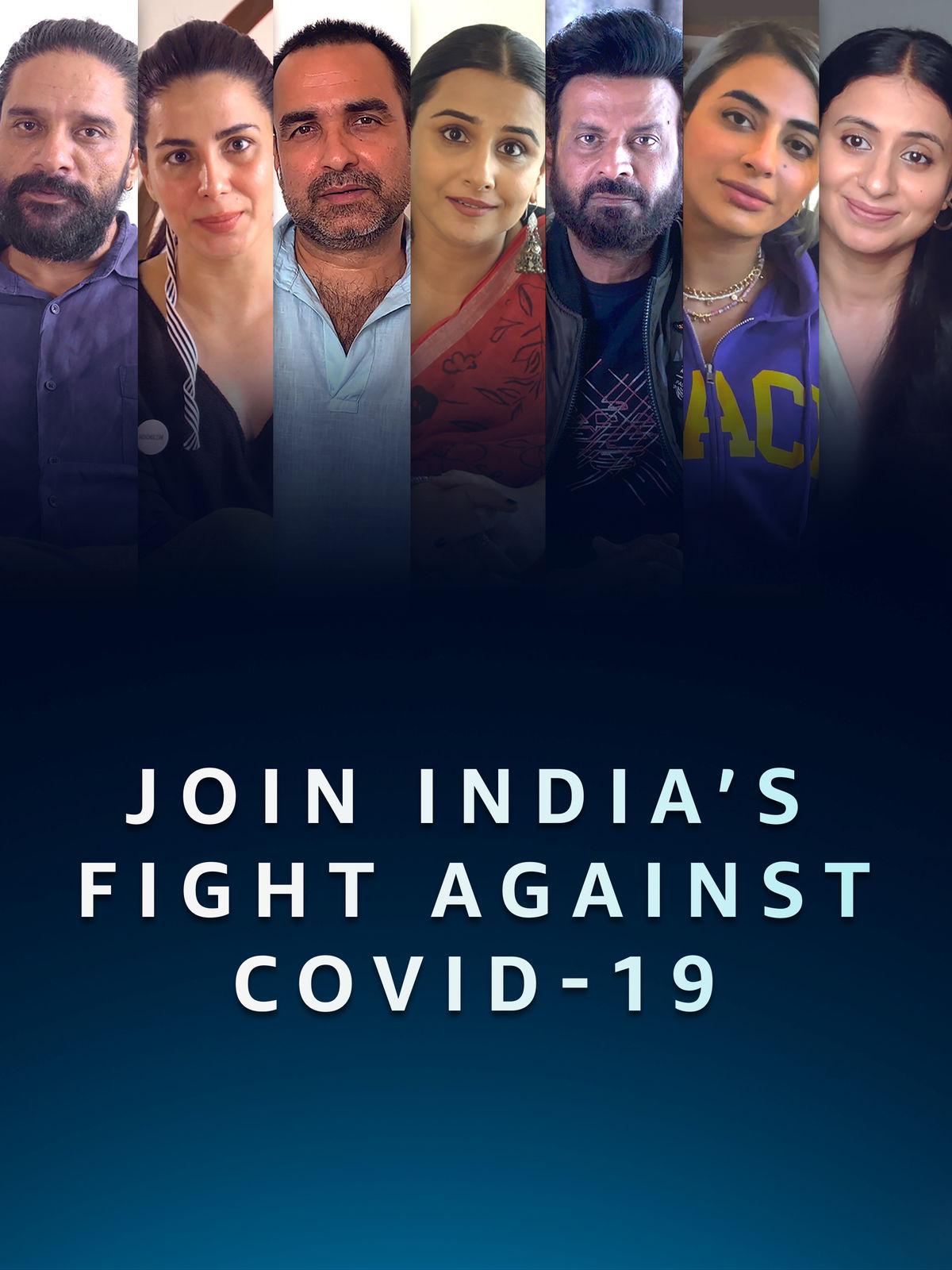Covid-19 Vaccine PSA