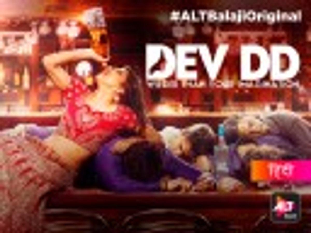 Dev DD - Malayalam
