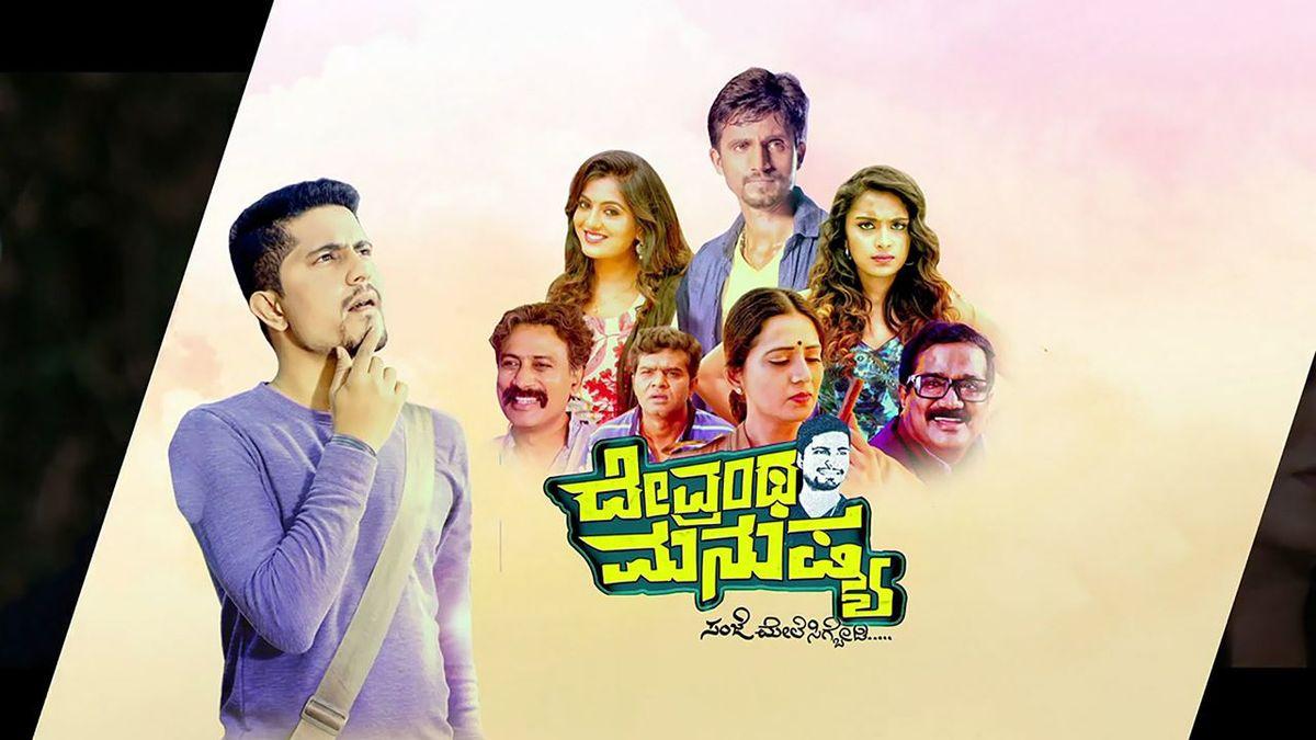 Pratham Best Movies, TV Shows and Web Series List