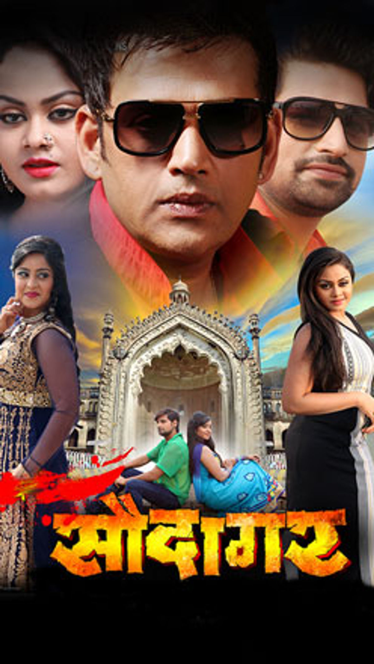 Best Bhojpuri movies on Airtel Xstream