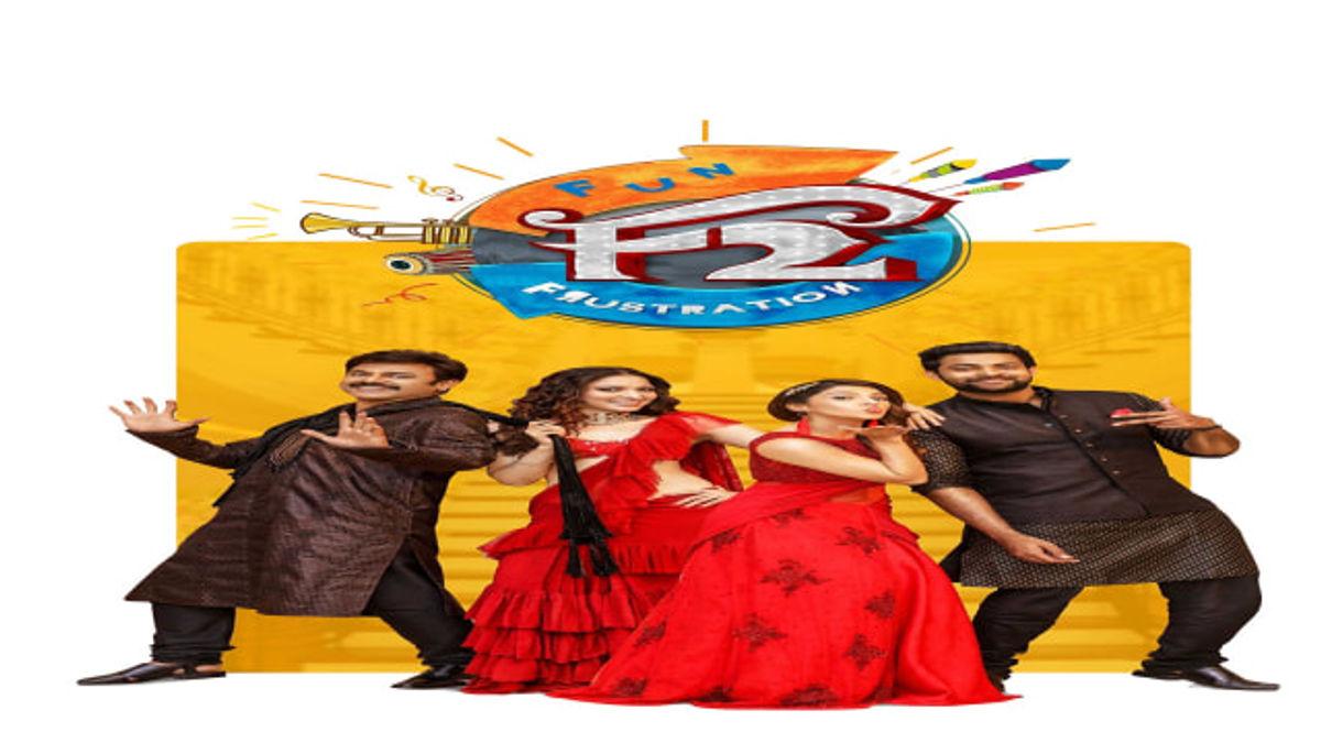 Tamannaah Bhatia Best Movies, TV Shows and Web Series List