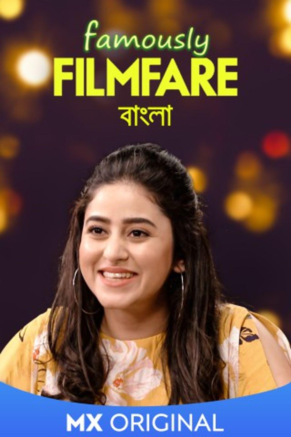 Famously Filmfare Bengali