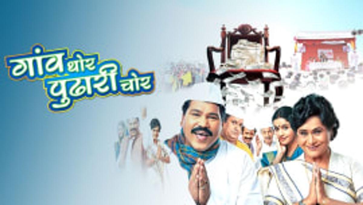 Suresh Deshamukh Best Movies, TV Shows and Web Series List