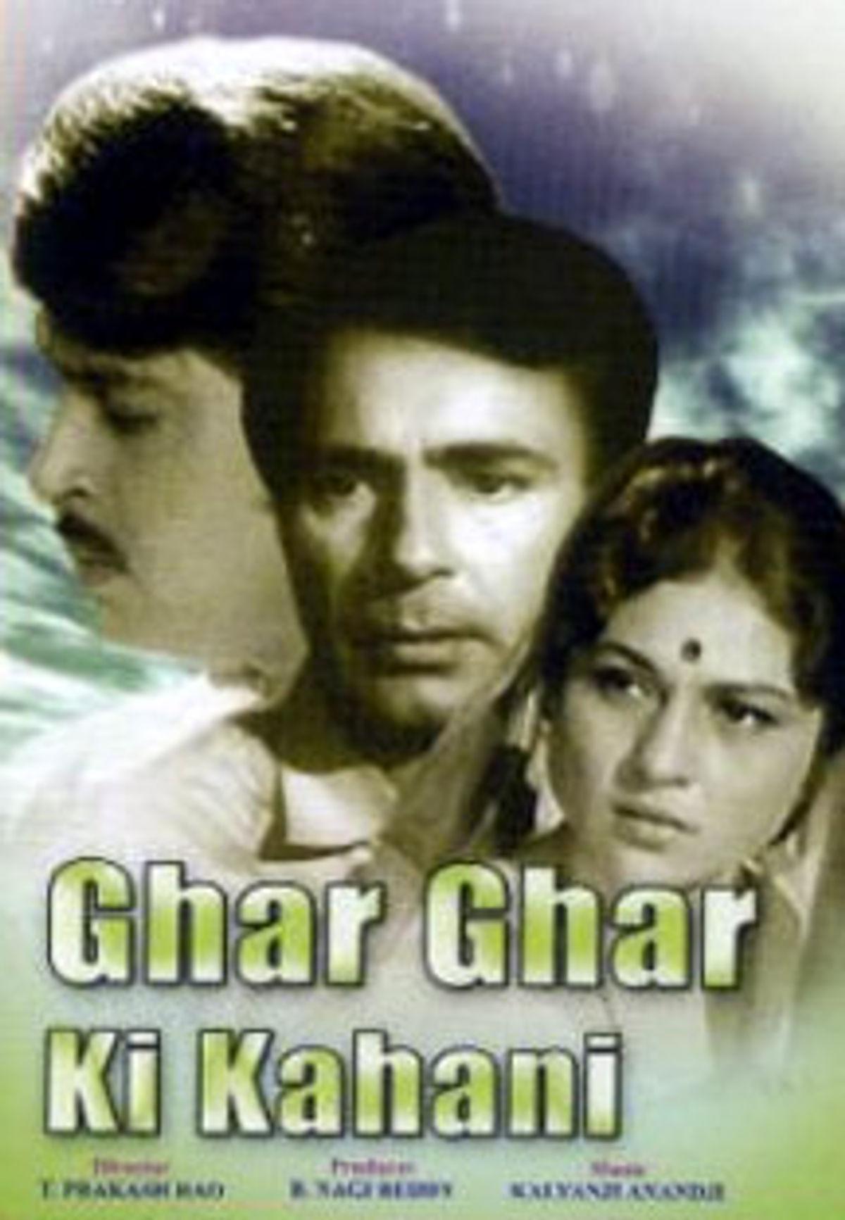 Ghar Ghar Ki Kahani