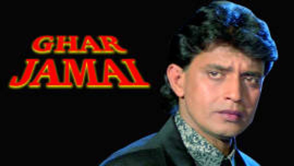 Ghar Jamai