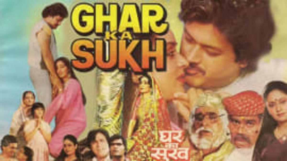 Ghar Ka Sukh