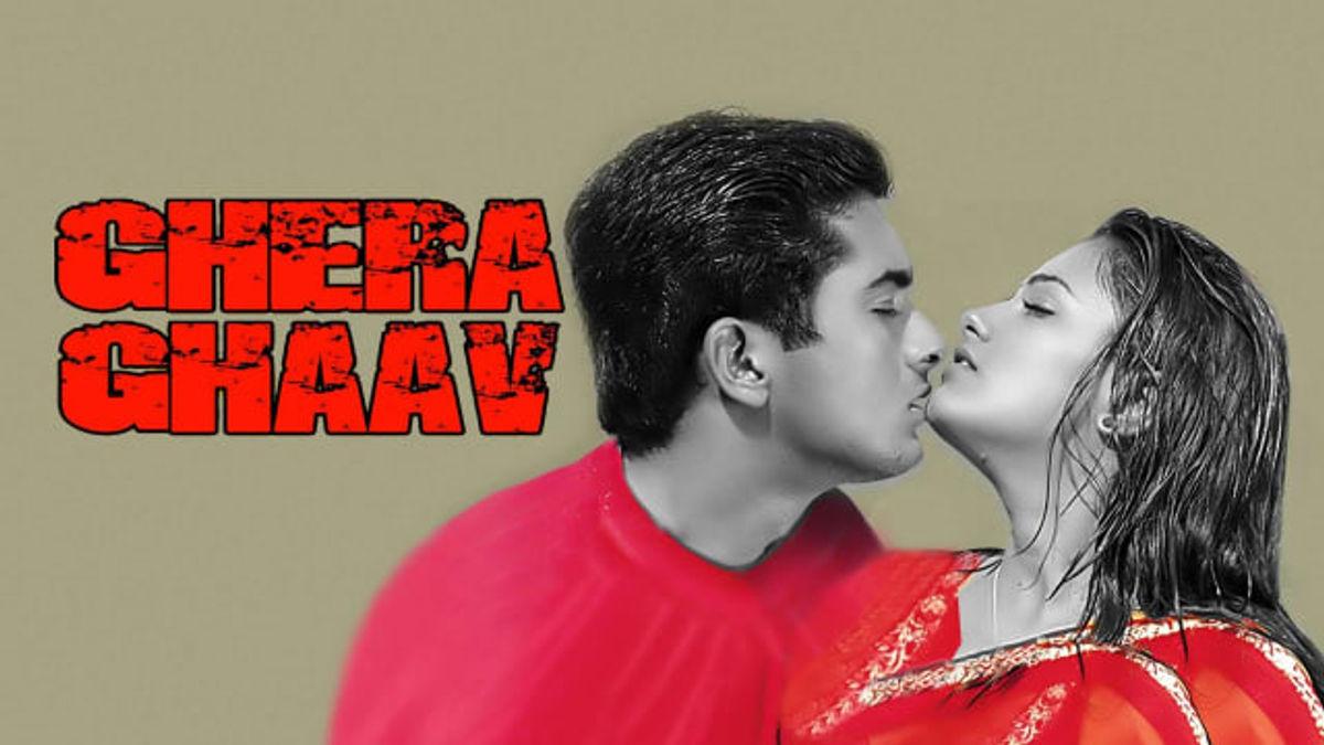 Ghera Ghaav
