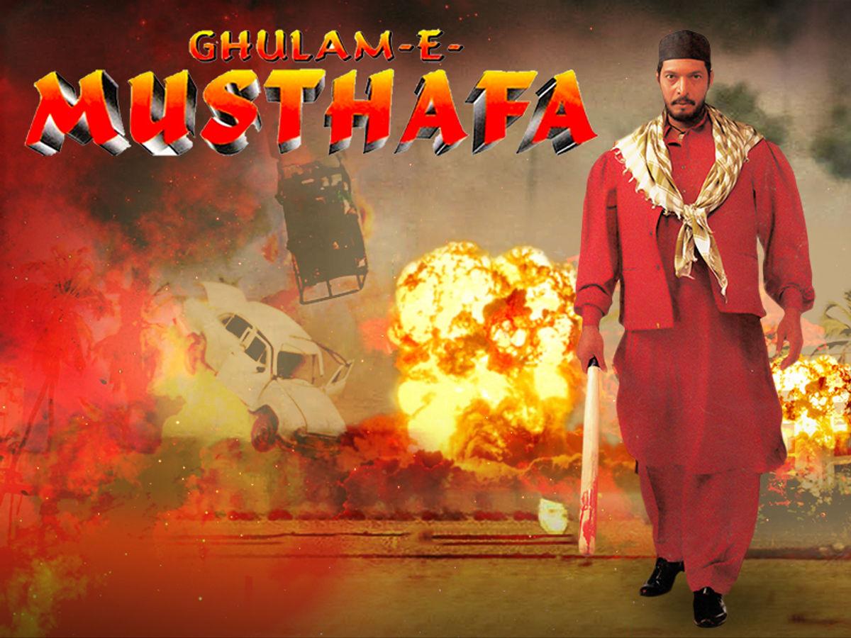 Ghulam-E-Mustafa