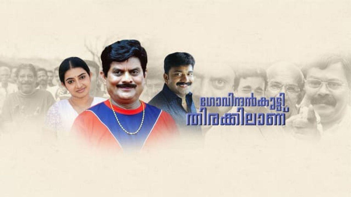 Govindankutty Thirakkilanu