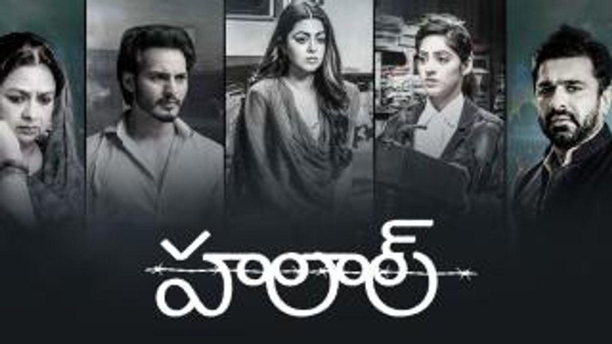 Neelima Azim Best Movies, TV Shows and Web Series List