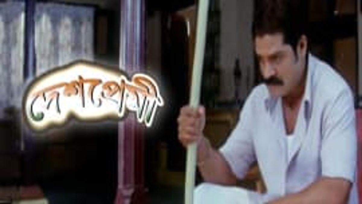 Hanumanthu