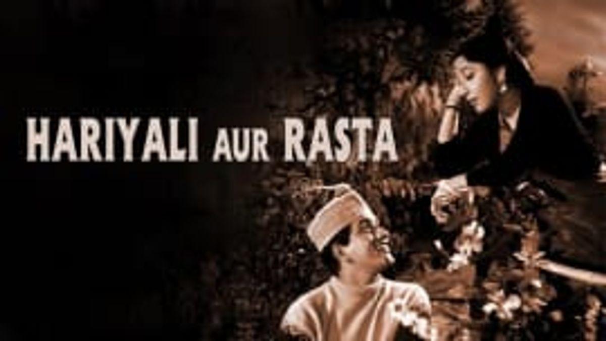 Hariyali Aur Rasta
