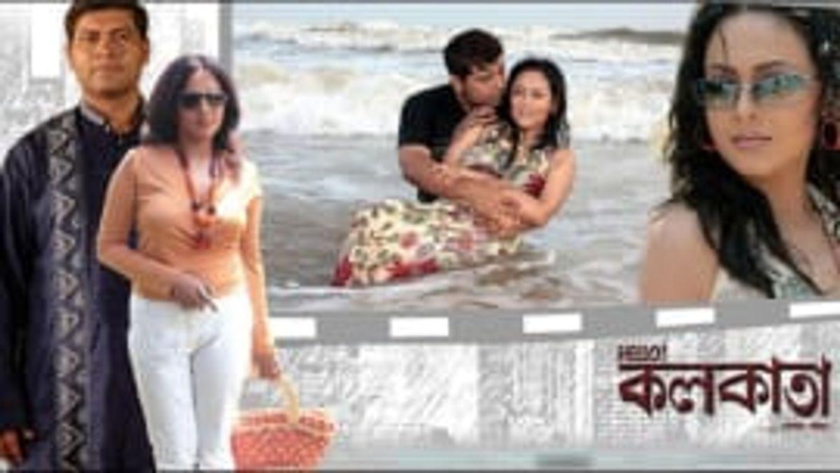 Samapika Debnath Best Movies, TV Shows and Web Series List