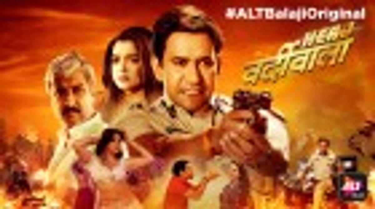 Best Bhojpuri shows on Alt Balaji