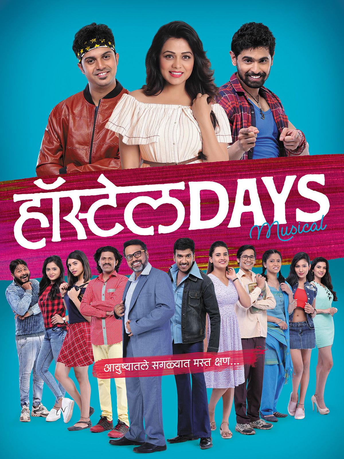 Sanjay Jadhav Best Movies, TV Shows and Web Series List
