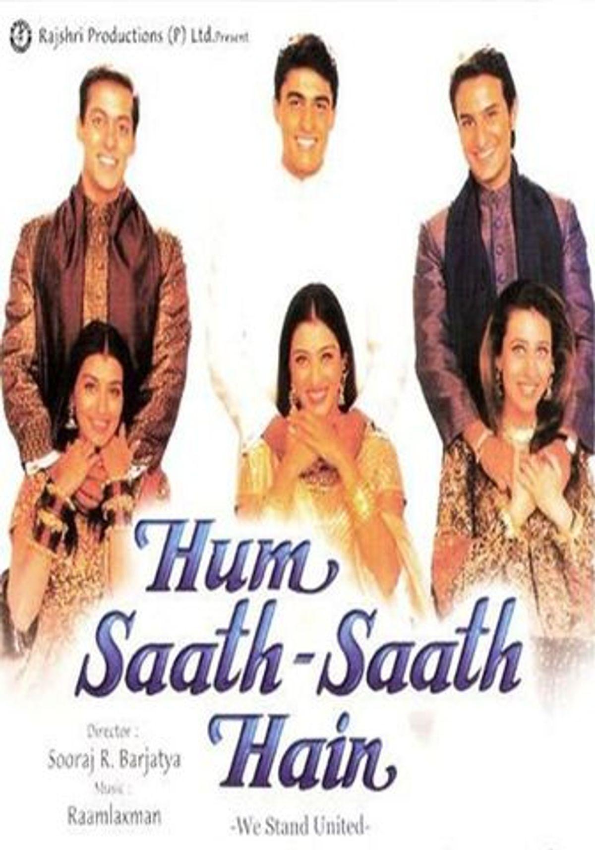 Sooraj R Barjatya Best Movies, TV Shows and Web Series List