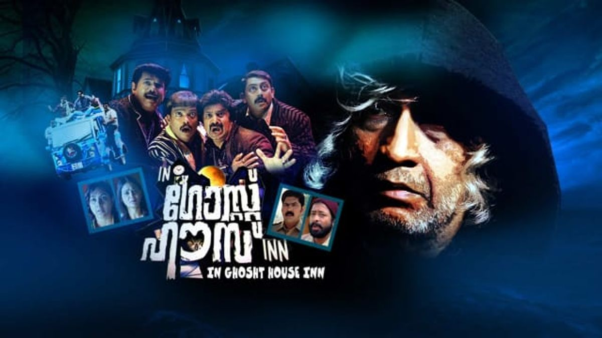 Jagadish Best Movies, TV Shows and Web Series List