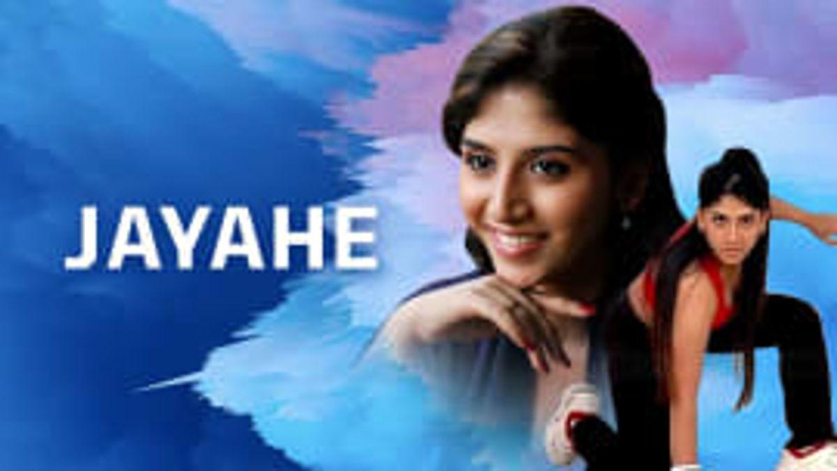 Jayahe