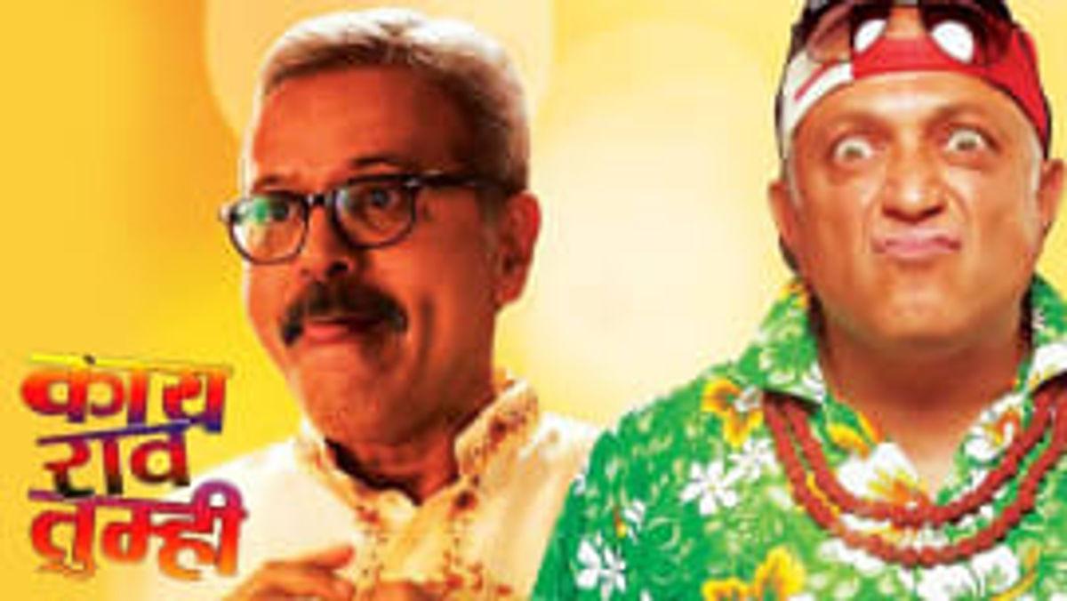Ravindra Mahajani Best Movies, TV Shows and Web Series List