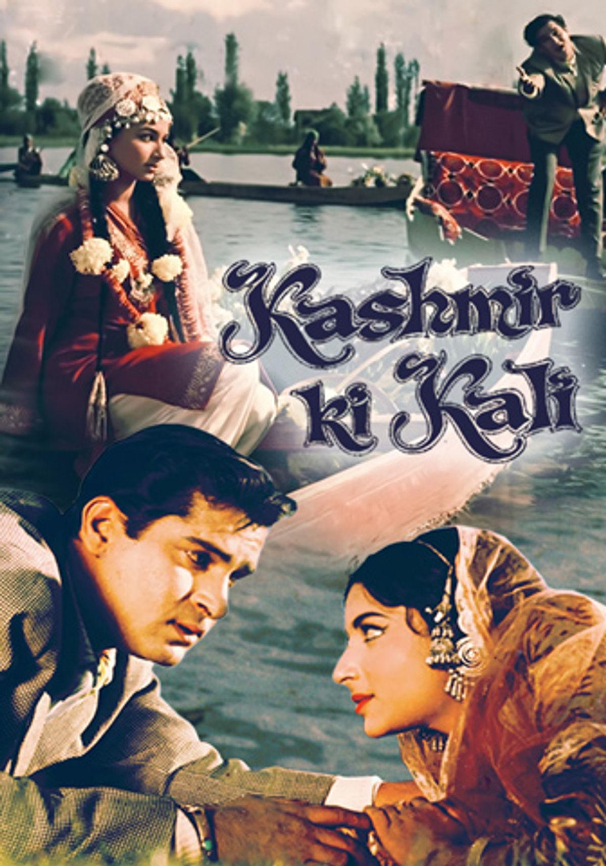Shakti Samanta Best Movies, TV Shows and Web Series List