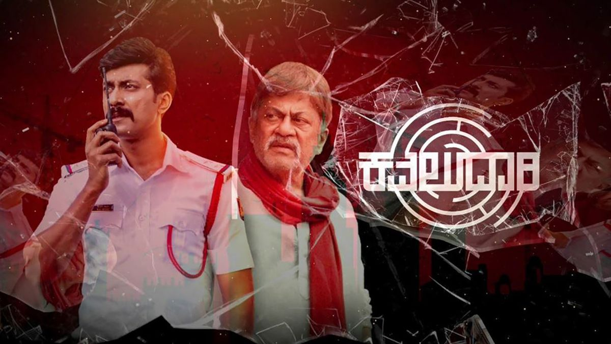 Anant Nag Best Movies, TV Shows and Web Series List