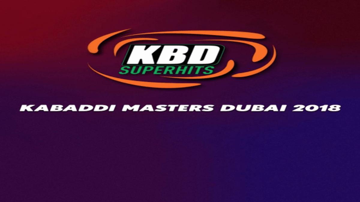 Kbd Superhits 2018 -  Kmd Hindi