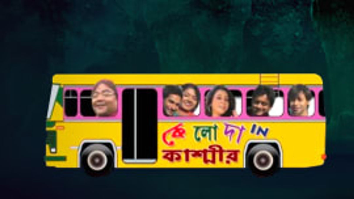 Souradeep Ghosh Best Movies, TV Shows and Web Series List