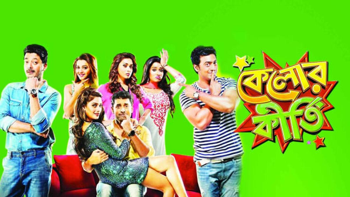 Raja Chanda Best Movies, TV Shows and Web Series List
