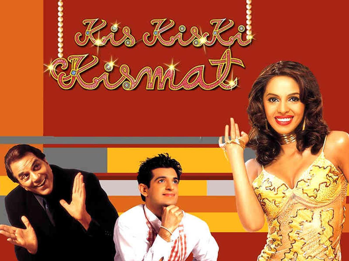 Kis Kis Ki Kismat - Shorties