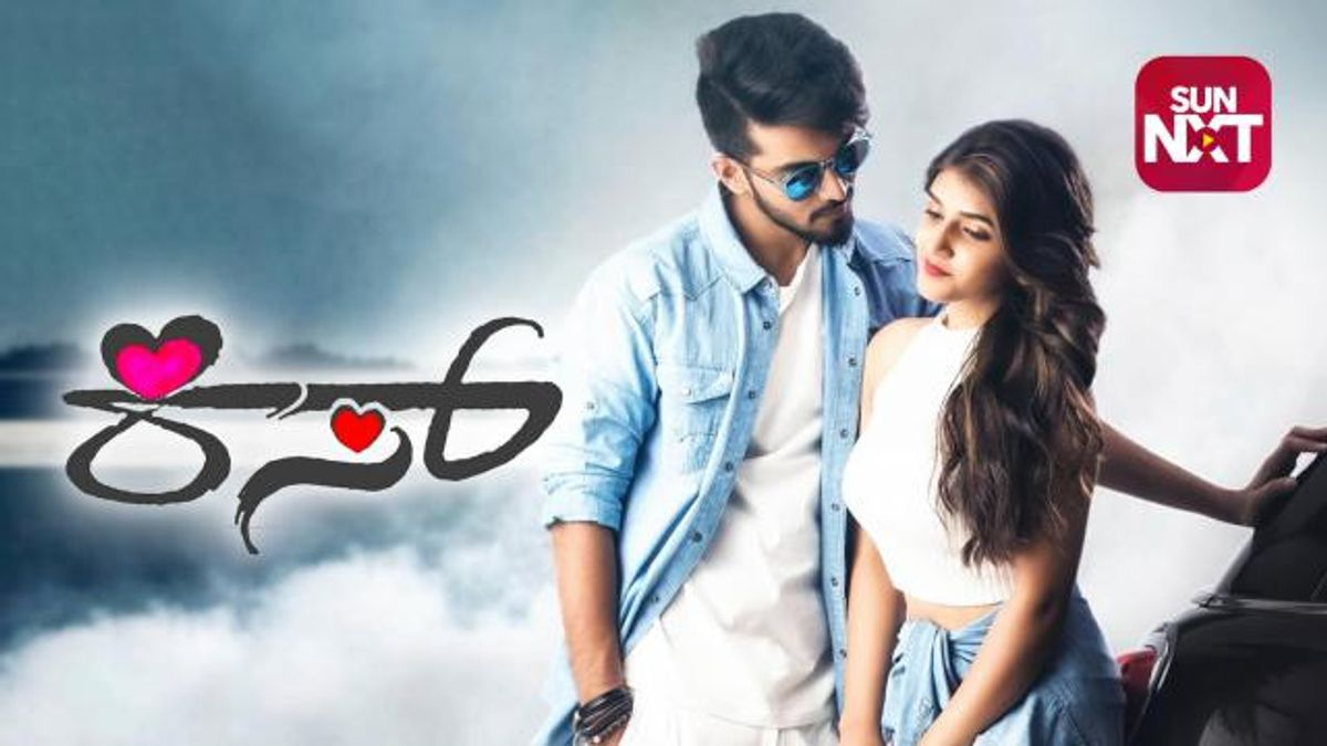 Chikkanna Best Movies, TV Shows and Web Series List