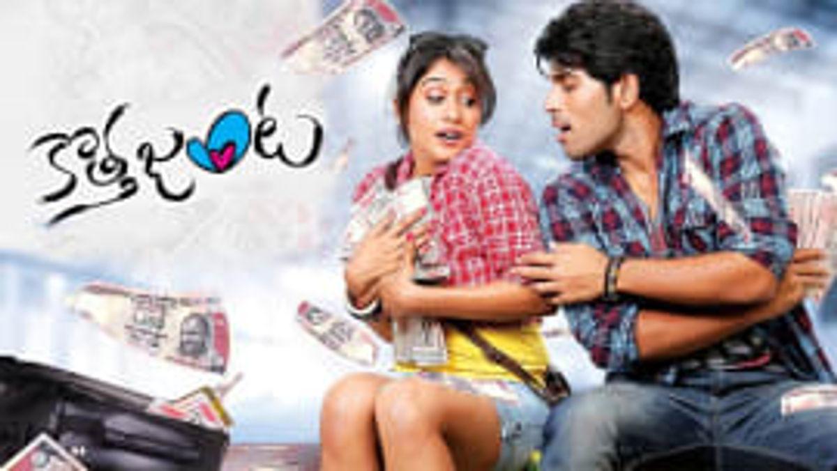 Allu Sirish Best Movies, TV Shows and Web Series List
